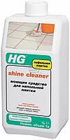 Моющее средство для напольной плитки HG 1000 мл