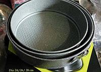 Форма для выпечки 3 шт 24.26.28 см (наб 3 шт)