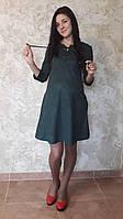 Платье стиляжка 2