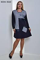 Женское платье большого размера с принтом w-6BR1021