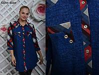 Женская рубашка больших размеров у-6BR1104