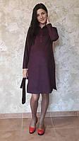 Платье рубашечное