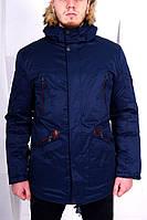 Крутая темно-синяя зимняя куртка, зимняя парка
