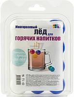 Bubble Ice  пластиковые шарики для охлаждения напитков