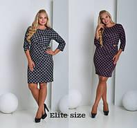 Модное женское платье большого размера у-30151128