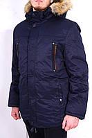 Мужская зимняя куртка, мужская зимняя парка