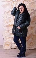 Теплая женская куртка большого размера у-t10BR1179