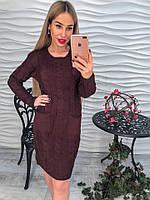Женское прямое теплое вязаное платье с карманами (3 цвета)