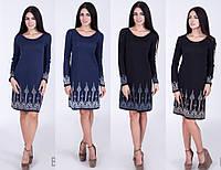 Женское трикотажное платье №3064 (р.44)