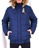 Синяя мужская куртка коламбия, зимняя куртка