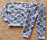Детская тёплая пижама из рваной махры на мальчика