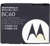 Аккумулятор Motorola V3 BC60 860 mAh