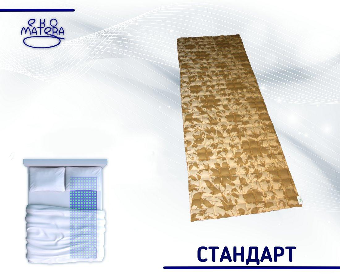 Ортопедический матрас (топпер) Эко Матера 60х180 Стандарт