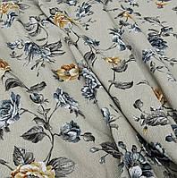 Декоративная ткань CULLA серо-голубой