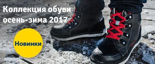 Обувь женская/подростковая