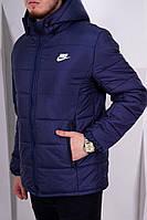 Мужская зимняя куртка найк, зимняя куртка найк