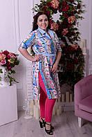 Женская удлиненная блузка большого размера к-t10BR1302