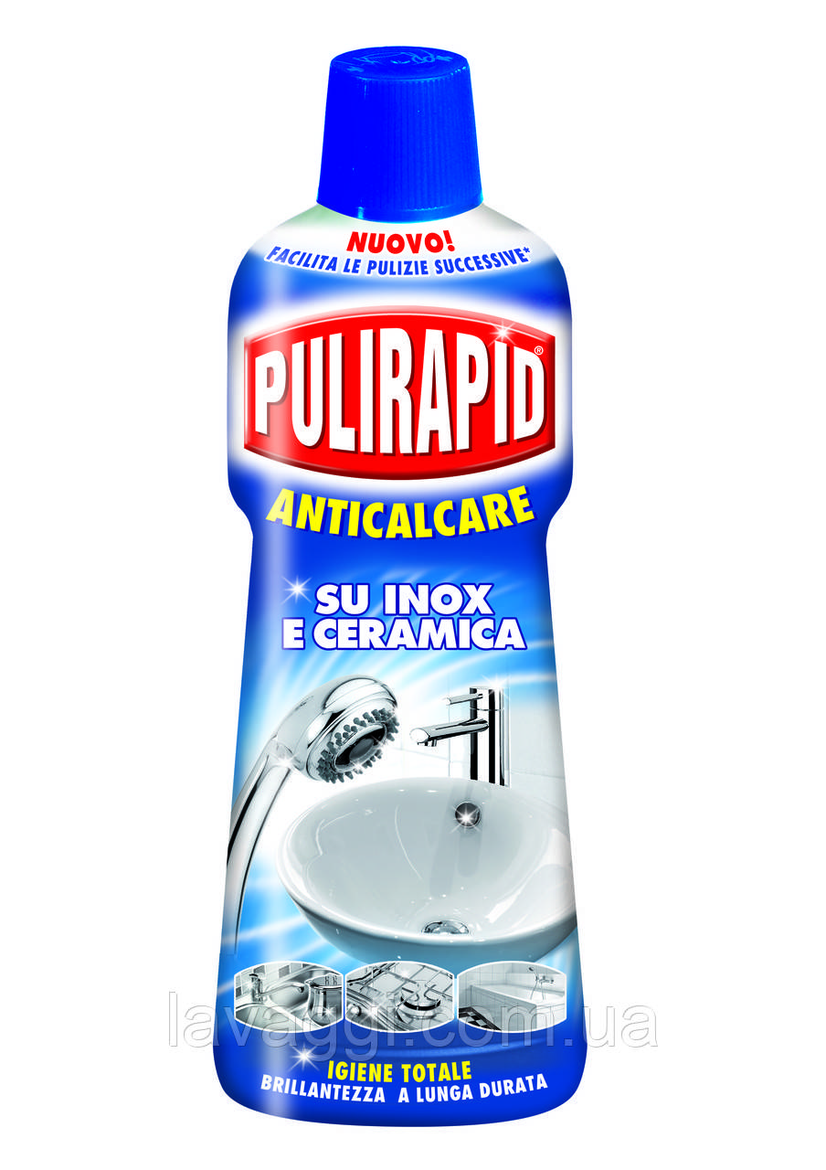 Средство против известкового налета Pulirapid AntiCalcare 500ml