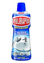 Засіб від вапняного нальоту Pulirapid AntiCalcare 500ml