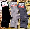 Шкарпетки чоловічі Nike
