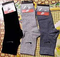 Шкарпетки чоловічі Nike, фото 1