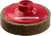 Круг полировальный  войлочный  A.T.T. 6396014