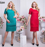Гипюровое платье до колен в больших размерах t-t6BR5