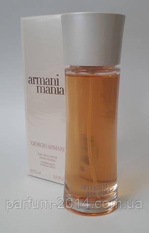 Женская туалетная вода Giorgio Armani Armani Mania Woman (реплика), фото 2