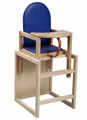 Деревянный стульчик для кормления, бук, фото 2