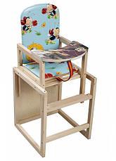 Деревянный стульчик для кормления, бук, фото 3