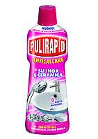 Средство против известкового налета с уксусом Pulirapid AntiCalcare Aceto 500ml