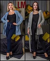 С, М, Л р Модные женские брюки Тейли высокая посадка осенние весенние батал теплые приталенные синие черные