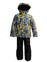 Детский горнолыжный костюм Snowest №505-2