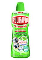Моющее дезинфецирующее средство Pulirapid Igienizzante 500ml