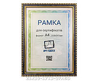 Фоторамка ,пластиковая, А4, 21х30, рамка , для фото, дипломов, сертификатов, грамот, картин, 1713-07ABS