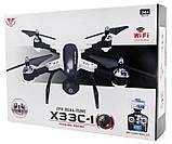 Квадрокоптер Song Yng Folding Drone X33C WIFI FPV (дрон с камерой, беспилотник), фото 4