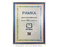 Фоторамка ,пластиковая, А4, 21х30, рамка , для фото, дипломов, сертификатов, грамот, картин, 1713-96ABS