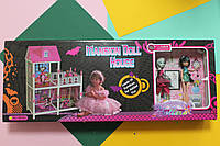 Домик для кукол Монстр Хай в коробке 39*98*14 см