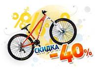 Распродажа б\у велосипедов