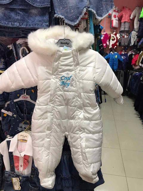 """Детский зимний комбинезон """"Cool Boy"""" для мальчика (цельный) - Интернет магазин """"Ladcom""""  в Хмельницком"""
