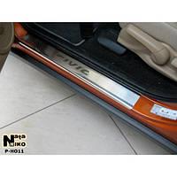 NataNiko Накладки на пороги для HONDA Civic VIII '06-11хэтчбек 5d (Комплект 4 шт.)