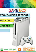 Xbox 360 Fat FreeBoot без HDD