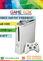 Xbox 360 Fat FreeBoot 60 Gb