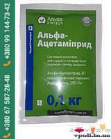 Инсектицид Альфа-Ацетамиприд (Моспилан) 1 кг 0,1 кг
