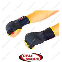 Перчатки-бинты внутренние Matsa MA-6022-BK (полиэстер, р-р S-XL, черный)