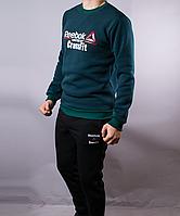 Мужской байковый спортивный костюм Reebok CrossFit 1212