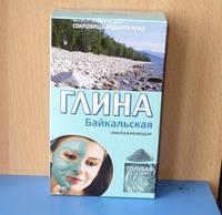 Глина Байкальская голубая, 100 г