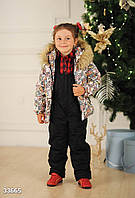 Костюм детский горнолыжный (комбинезон)