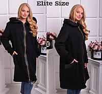 Демисезонное женское пальто в больших размерах 6BR175