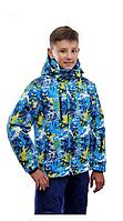 Горнолыжный костюм Snowest подростковый №536-2